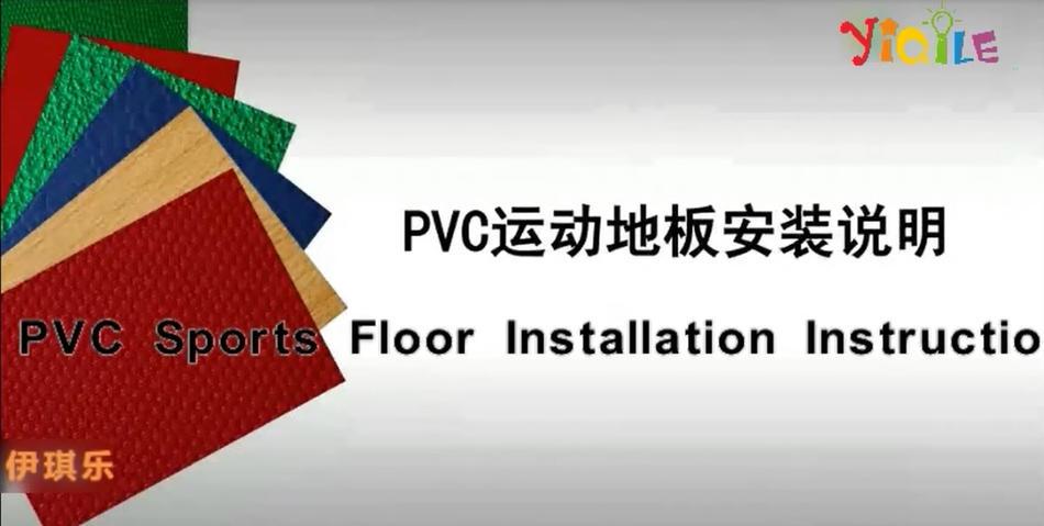 PVC Floor Installation