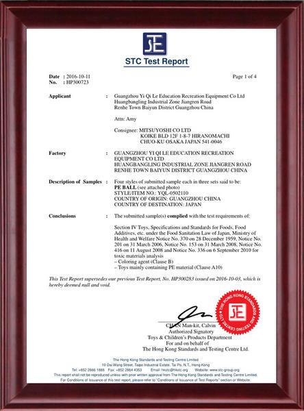 PE Ball STC Japanese Food Grade Certificate