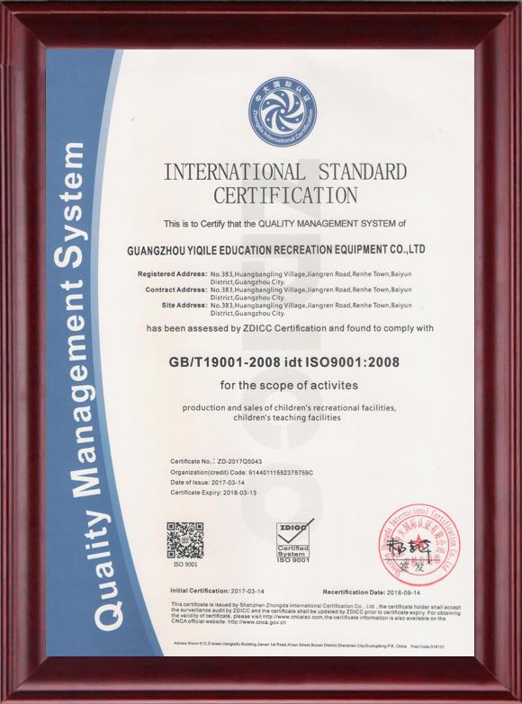 Playground equipment ISO9001
